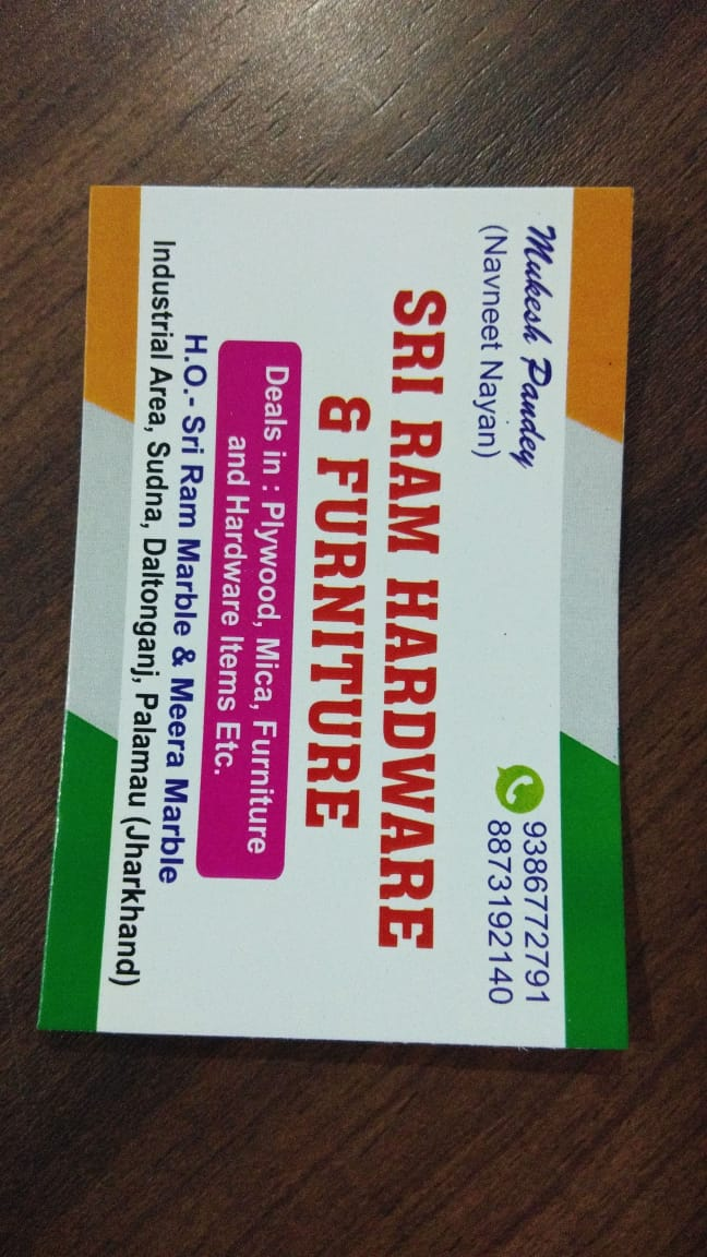 Sri Ram Hardware & Furniture, Daltonganj, Palamau, Jharkhand